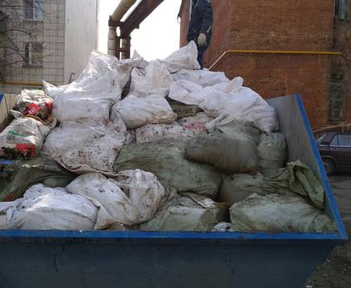 вывоз мусора в Одинцово, вывоз строительного мусора в Одинцово, вывоз строительного мусора в Одинцовском районе, вывоз мусора в Одинцовском районе, вывоз строительного мусора, Одинцово, Одинцовский район, вывоз мусора Барвиха, вывоз мусора Большие Вяземы, вывоз мусора Одинцово, вывоз мусора Одинцово недорого, вывоз мусора Голицыно, вывоз мусора Горки, вывоз мусора Ершово, вывоз мусора Жаворонки, вывоз мусора Заречье, вывоз мусора Захарово, вывоз мусора контейнер 8 м3 Одинцово, вывоз мусора контейнер 8 м3 одинцовский район, вывоз мусора контейнер Одинцово,вывоз мусора Солослово, вывоз мусора Барвиха, вывоз мусора Жуковка, вывоз мусора контейнер одинцовский район, вывоз мусора Кубинка, вывоз мусора Лесной Городок, вывоз мусора Назарьево, вывоз мусора Никольское, вывоз мусора Новоивановское, вывоз мусора Успенское, вывоз мусора Часцы, вывоз мусора Одинцово цены, вывоз мусора Одинцовский район, вывоз тбо Одинцово